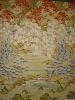 Kyoto E962 Vintage Panel